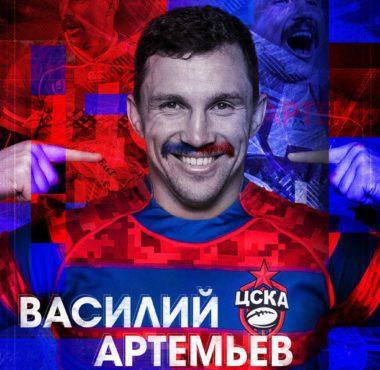 Василий Артемьев
