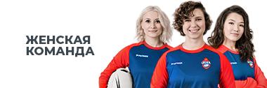 Цска регби клуб официальный сайт москва 16 тонн клуб москва отзывы