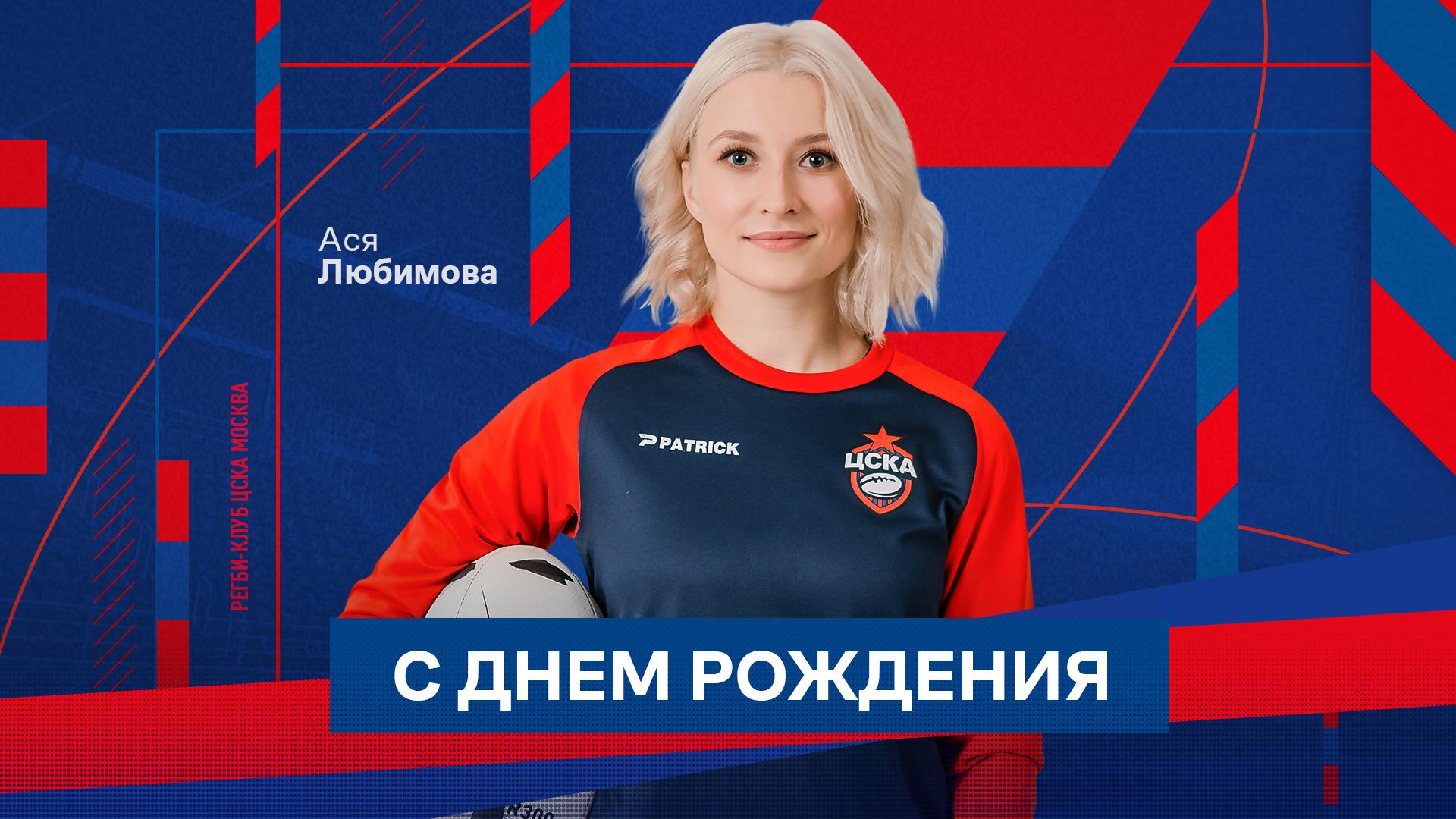 Клуб анастасия москва клуб город москва официальный сайт